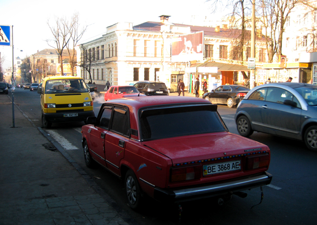 red_fancy_lada.jpg